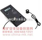 国产照度计|ST-85|自动量程照度计