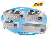 HWS-26HWS-28电热恒温水浴锅