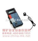 数字式照度仪|ST-80C|数字式照度计