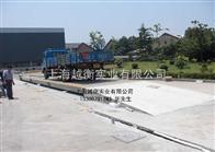 济宁电子汽车衡,泰安电子称,100吨电子汽车衡