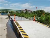 聊城電子汽車衡,濱州便攜式電子汽車衡,200噸電子汽車衡