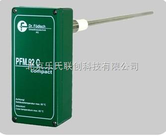布袋检漏仪PFM92C