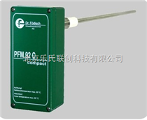 PFM92C布袋检漏仪PFM92C