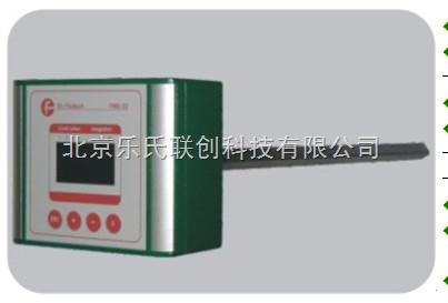 在线烟气流速测量FMD 02