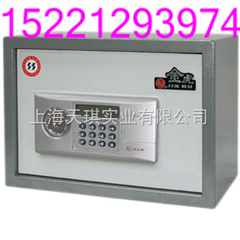 上海家用隐形保险箱,家用隐形保险箱安装,家用隐形保险箱价格
