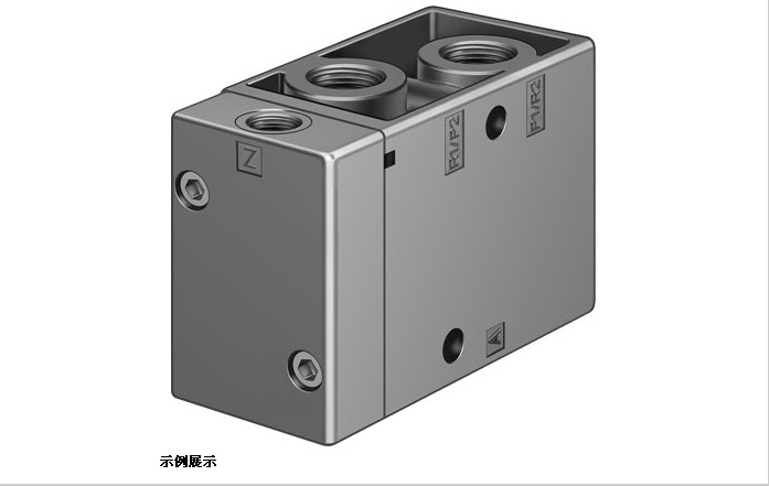VL/O-3-1/8-B德国FESTO电磁阀现货特价长期供应!