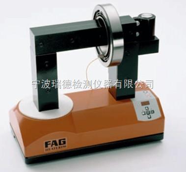 Heater150【德国FAG Heater150轴承加热器】