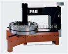 【FAG Heater1200感应加热器原装进口】