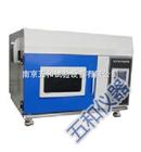 SN--66TSN--66T台式氙灯老化试验箱