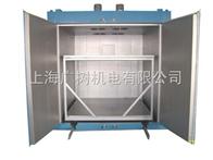 GS数显鼓风循环干燥箱 履带式烘箱 恒温热风循环烘箱