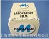 Parafilm封口膜 自動封口  美國原裝正品 現貨 上海索萊寶生物科技