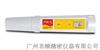 微机防水笔型pH计