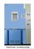 低温恒定湿热二氧化碳综合试验箱