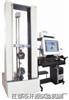 KY8000系列(10-50KN)伺服控制材料试验机