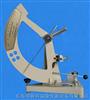 XSL-1000撕裂度测定仪