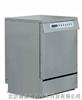 DS500全自动实验室玻璃器皿清洗机洗瓶机