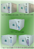 台式压力蒸汽灭菌器系列