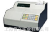 WA-2000型水质分析系统