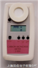 Z-500一氧化碳檢測儀Z-500一氧化碳檢測儀