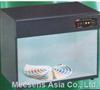 ML-200Color Comparison Box