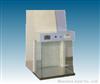 TH-24 SeriesLaminar Flow Horizontal Cabinet