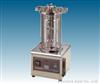 GC SeriesLab  Fermentor