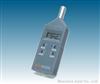 LM-9600Sound Level Meter