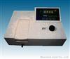 VISVIS Spectrophotometer