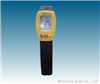 KT307 Infrared Thermometer