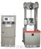 WA-600B型电液式万能试验机