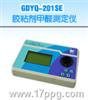 GDYK-201SE胶粘剂甲醛测定仪