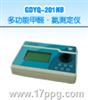 GDYQ-201MB多功能甲醛·氨测定仪