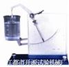 KY2003型橡胶密度计(密度检测仪、橡塑密度计)