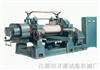 KY6008系列橡塑开炼机、9寸炼胶机