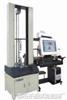 KY8000系列橡胶塑料材料拉力机/电脑拉力试验机