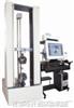 KY8000系列纸箱压力试验机