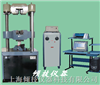 QJWE全自动拉力机、全自动拉力检测仪、全自动电液伺服压力测