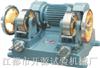 KYMP-3型双头磨片机/橡胶磨片机
