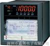 SR10000记录仪|日本横河yokogawaSR10000系列有纸记录仪