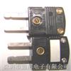 SMPW-typeJ感温线插头|热电偶插头|美国omega测温线连接器