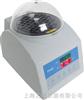 K30K30上海之信实验室加热型恒温金属浴