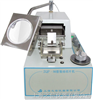 ZQP-86型振动切片机