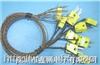 美国Omega热电偶线订制-1