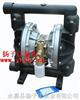 隔膜泵:QBY系列型气动隔膜泵