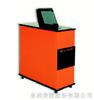 LMT F14激光组织切片机