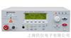 TH9101/TH9101A/TH9101B/TH9101CTH9101/TH9101A/TH9101B/TH9101C電氣安規測試儀