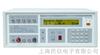 TH1773直流偏置电流源TH1773