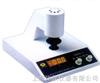 SBDY-1台式白度仪