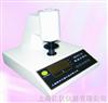 SBDY-1P台式白度仪