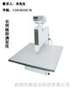 长臂板厚测量仪